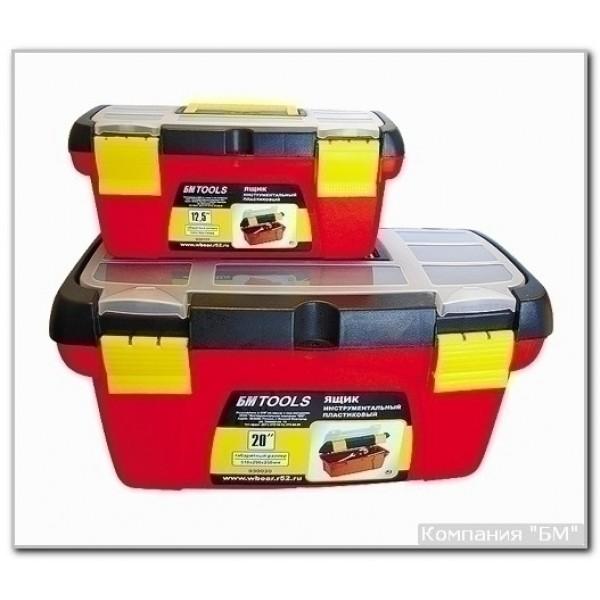 Ящик для инструмента с органайзером купить в Арзамасе