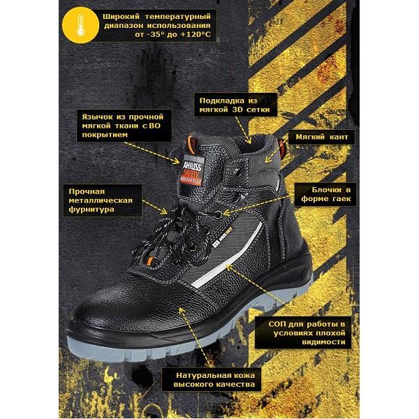 """Ботинки """"Корвет"""", ПУ, ТПУ купить в Арзамасе"""