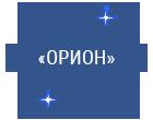 Orion-Arzamas.ru